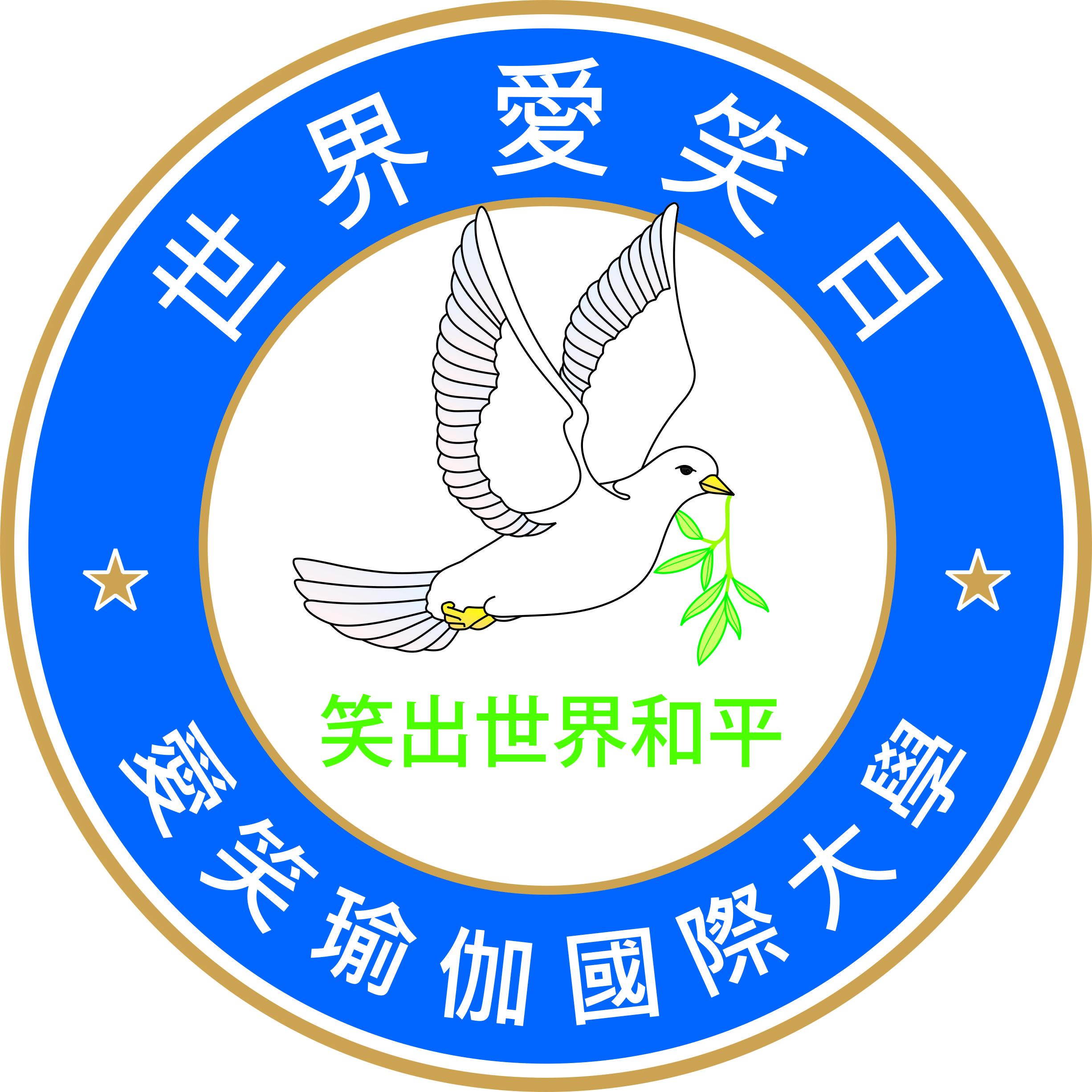 Chinese WLD Logo
