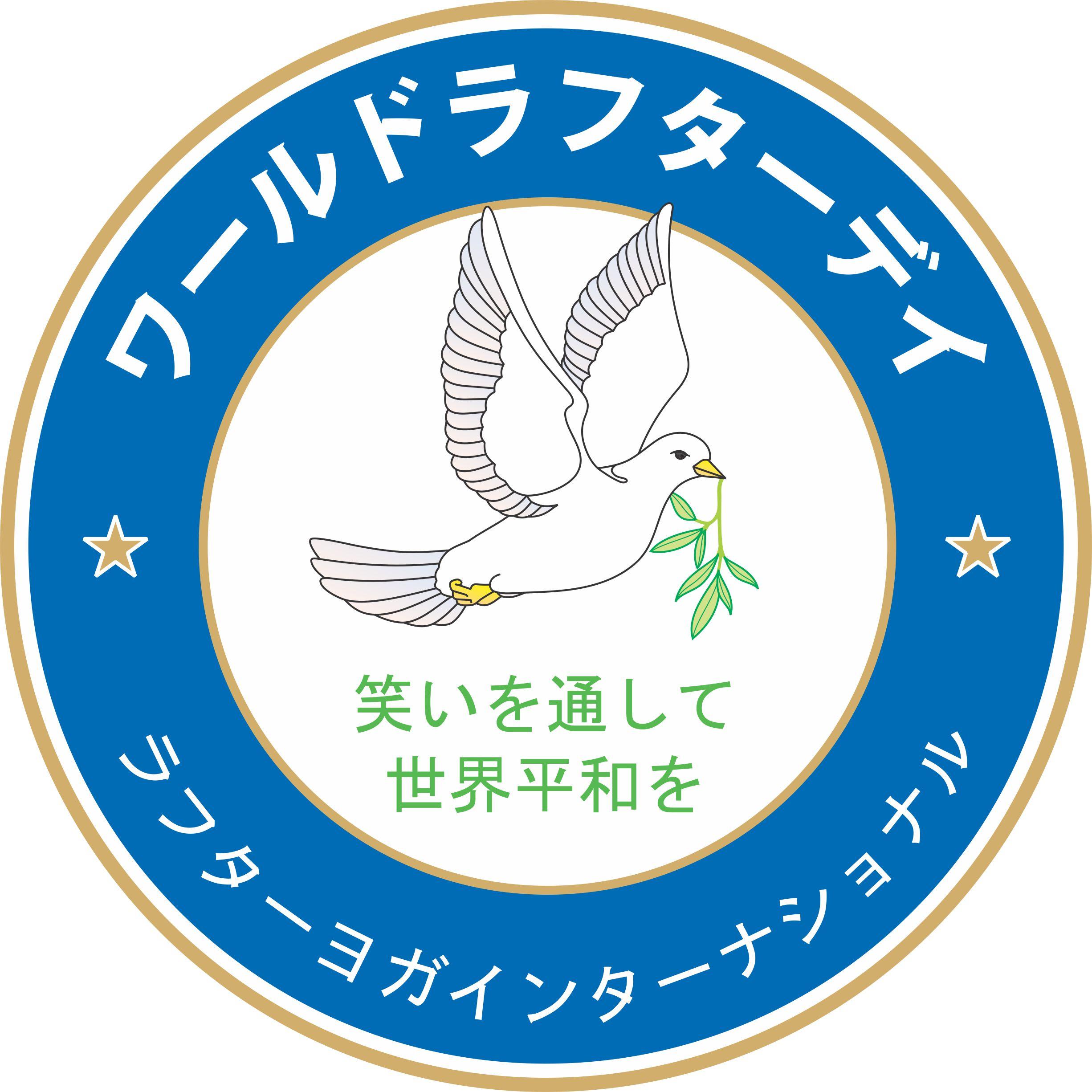 Japanese WLD Logo