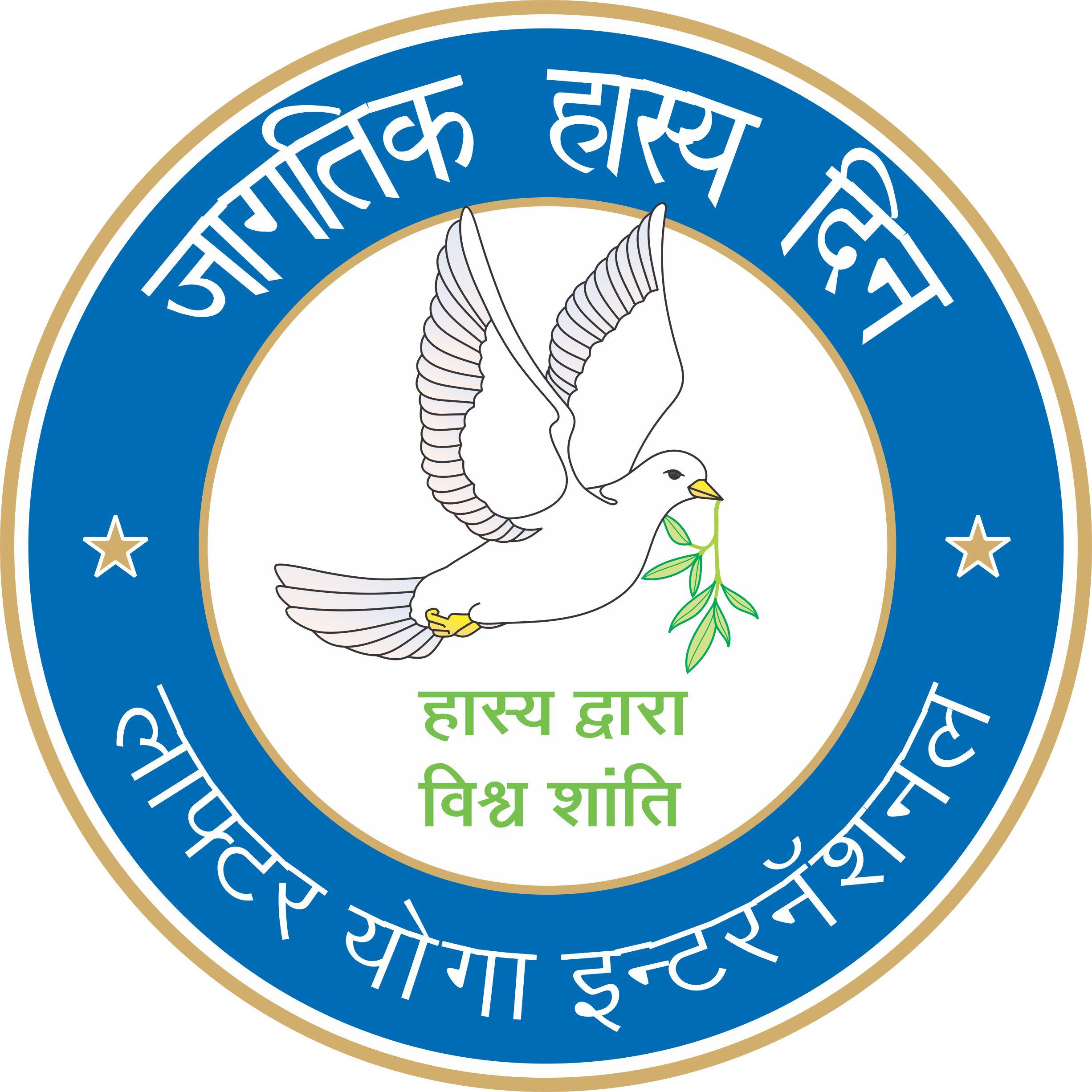 Marathi WLD Logo